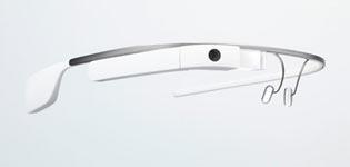Googls Glass, Project Glass