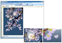 Картина в Excel