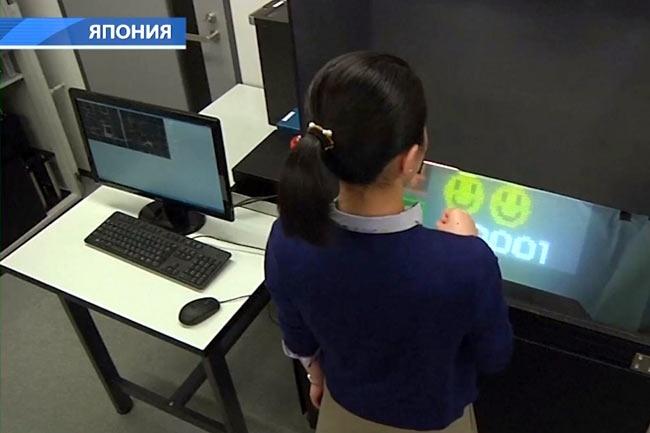 Воздушный дисплей или дисплей из воздуха