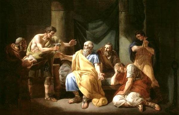 Диалог с Сократом (или диалог по-сократовски)