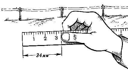 Определение расстояний по угловой величине известных предметов
