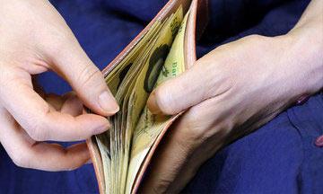 Платите наличными, а не картой