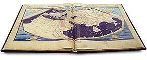 География (Космография) - Клавдий Птолемей