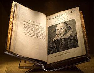 Первое Фолио - Уильям Шекспир