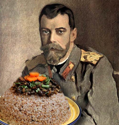 Царская каша Николая II - Драгомировская