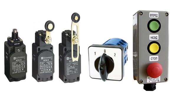 Электрооборудование: выключатели, переключатели, посты управления