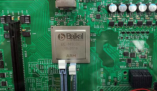 Процессор Baikal-M1000 (Байкалl-M1000)